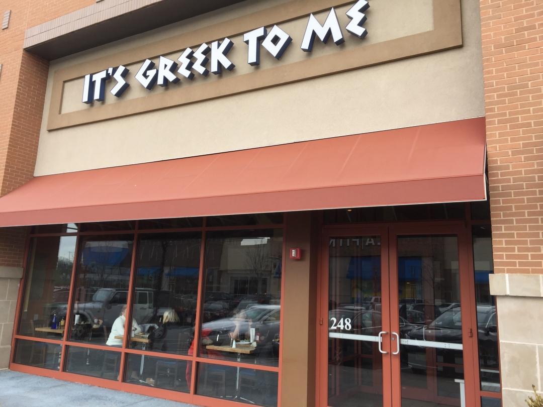 Its All Greek To Me.JPG