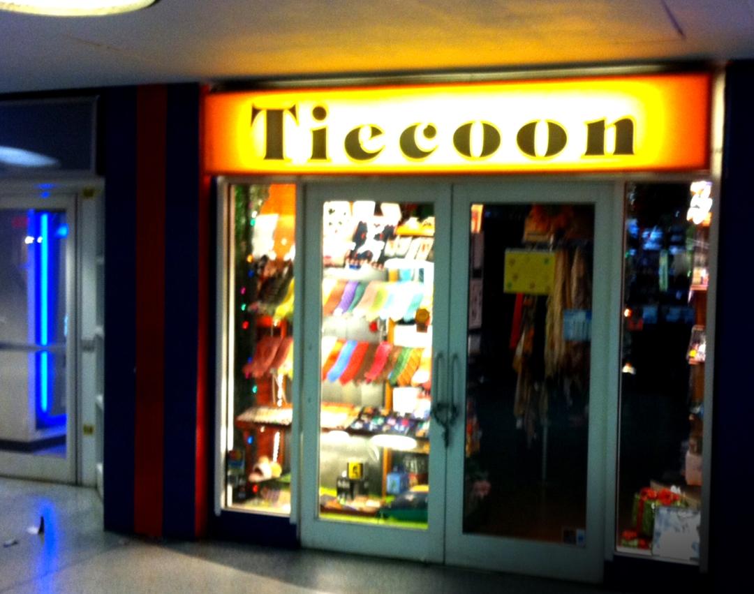 tiecoon