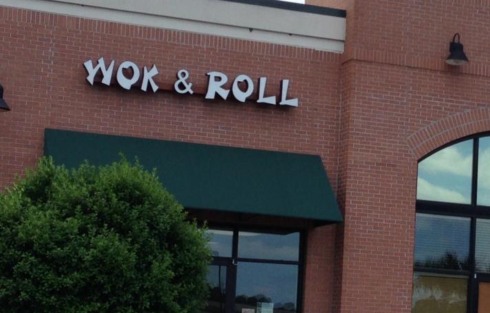 Wok & Roll.JPG